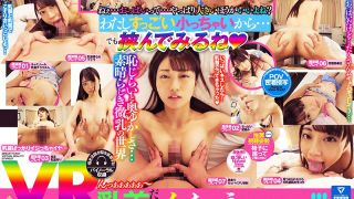 [DTVR-027] [VR] A-Cup Breasts Ichika Kasagi - R18