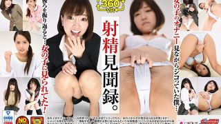 [GUNM-029] [VR] 360 VR Cumshot Observation. Uncensored - R18