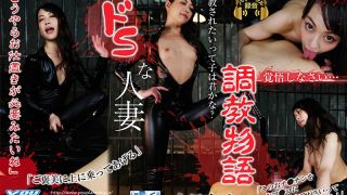 [YPVR-004] [VR] A Sadistic Married Woman The Breaking In Story Mai Kohinata - R18