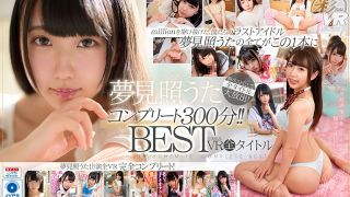 [SAVR-080] [VR] Uta Yumemite, VR All Title Complete Collection 300 Minutes!! - R18