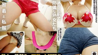 [FMAXVR-029] [VR] A Mature Woman Babes In The Changing Room VR Video - R18