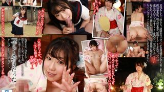 [URVRSP-068] [VR] Last Summer Vacation. After The Festival With My C***dhood Friend... Yui - R18
