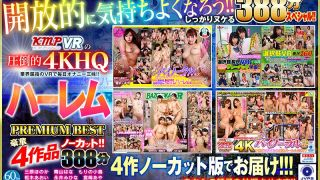 [KMVR-961] [VR] A Large Release From The No.1 Selling VR Videos From KMPVR!! A 4 Uncut Deluxe Video Collection CONSECUTIVE EJACULATION PREMIUM BEST HITS COLLECTION 388 Minutes - R18