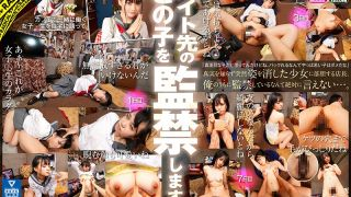 [MANIVR-008] [VR] I Will Confine The Young Man Working Part-time With Me. - R18
