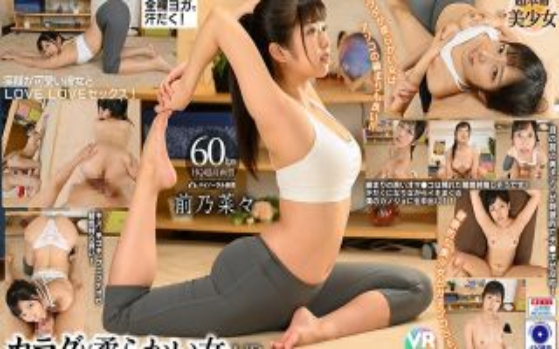 [CBIKMV-075] [VR] VR Of A Woman With A Soft Body - Nana Maeno - R18