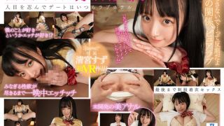 [KAVR-094] [VR] She Was Only 18... A Top Secret Affair - This Sugar Baby Wants To Go All The Way! Fucking From Dusk Till Dawn! The First All Night Sexathon Of Her Life Suzu Kiyomiya - R18