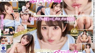 [VRKM-043] [VR] I Was Only 1cm Away From Her Luscious Lips, And I Totally Gave In To Her Temptation, And Had The Greatest French Kiss Ever With My Little Stepsister. Hikaru Minazuki - R18