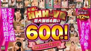 [HHHVR-002] [VR] New Years HHH - VR Super Large Offer 600 Minutes! Greatest Hits!!! - R18