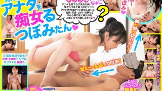 [MDVR-126] [VR] (High-Quality, High Definition) An Exclusive Actress Tsubomi Gets Fucked Like A Slut While Filmed From Specialized Ceiling Angles! While Getting Cowgirl Fucked, See Every Piece Of Tsubomi As She Spreads Across The Screen, Without Ever Getting Her Head Or Face Cropped Out Of The Picture! Enjoy As She Brings Her Cute Little Face Close And Looks Down On You While You Creampie Ejaculate Inside Her!! - R18