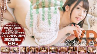 [CRVR-216] [VR] Ichika Sasaki - Ramping Up The Teasing Of My Girlfriend Who's Pretending To Be A****p... Leading Into A Super Lovey-Dovey Sex Session - R18