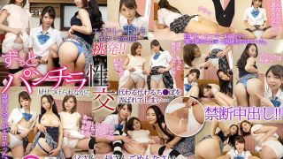 [ETVTM-015] [VR] 'She'll Have Sex With You While Flashing Panty Shot Action The Entire Time' My Cousin Is A Crazy Bitch Who Keeps On Flashing Panty Shot Action At Me. And Since I Had An Uncontrollable Erection, She Pressed Up Against Me, And Finally, We Engaged In Forbidden Pleasures... - R18