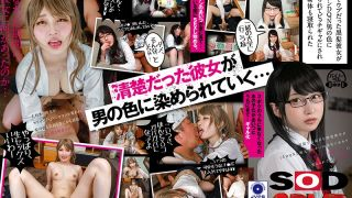 [3DSVR-0828] [VR] Your Girlfriend With Black Hair Used To Be Neat And Clean And Innocent When She Got Fucked By These DQN Bad Boys, She Became A Bitchy Gal, And Now Her Body And Soul Were Taken Away From You Forever *A Melancholic Erection VR Video - R18