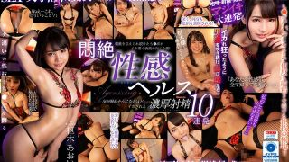 [VRKM-077] [VR] Sex SK**ls Like You've Never Seen Before: Cock Teasing That'll Make You Swoon - Cum Till You Can't Handle It Anymore 10 Loads Aoi Kururugi - R18