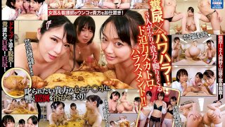 [OPVR-021] [VR] (VR Edition) The Pooping Ward - A Pooping And Pissing Maso Man Breaking In Special - - R18
