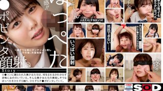 [3DSVR-0876] [VR] Soft & Squishy!! Slapped While Sucking Dick And Surprise Facial! ~Frowning Cheeks Stuffed Full Of Cock, Then Showered In Cum~ - R18