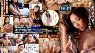 [ATVR-046] (VR) Iroha Natsume Is Your Lover Day Trip To The Hot Springs Spent Fucking Non-Stop VR - R18