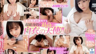 [SIVR-121] [VR] Tsubaki Sannomiya's Finally Ready For VR! Hard-Cumming Service Sex! She'll Give You A Quickie Anywhere, Anytime (Your Own Sex Pet) Totally Obedient Nurse - R18