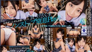 [CBIKMV-149] [VR] I Have No Idea What Just Happened... My Brother's Girlfriend Is So Furious She Made Me Fuck Her Rei Kuruki - R18