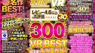 [VRKM-195] [VR] A KMPVR 2020 Collection Of 30 Highly-Reviewed Titles At 4.6 Or Higher 300-Minute VR Video Best Hits Collection Ultra Deluxe Collector's Edition! - These High Ratings Are Proof Of Their Popularity! A Complete Collection Of All The Most Highly Reviewed Popular Videos - - R18