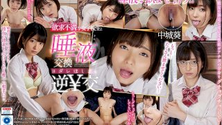 [VRKM-214] [VR] Saliva Exchange With Frustrated S*********ls - Aoi Nakashiro - R18