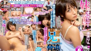 [CACA-255] [VR] I Saw My Bratty Stepsister Masturbating! So I Used It To Make Her Behave... And Put Out For Me! Rin Kira - R18