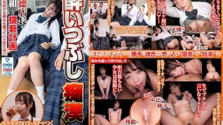 [NHVR-126] [VR] A Game Of Shame This Couple In Uniform Were Acting Lovey-Dovey At The Karaoke Box, So You Get To Fuck His Neat And Clean Girlfriend! - R18