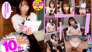 [HUNVR-099] [VR] Get Off In 10 Minutes With This VR For Busy People!! Godly Mysterious Girl That You Met Online Edition - R18