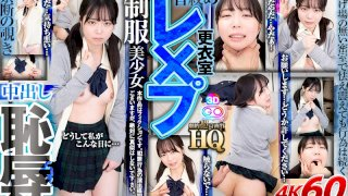 [GOPJ-551] (VR) HQ Theatrical High Quality Beautiful Y********l In School Uniform Changing Room Sex Girl Shamefully Gets Fucked Raw In A Small Room With Nowhere To Run To - R18