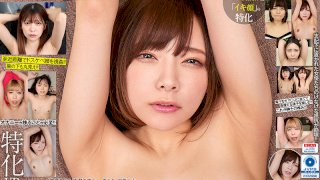 [VRKM-281] [VR] Specialized VR - Her Face Suppressing The Orgasm / The Orgasm Face - - R18