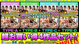 [OYCVR-076] [VR] Taking Girls Home From A Club Party! All Five Club Members Get Their Rocks Off - Complete Deluxe Edition - Amazing Bargain 4-Film Sex! There Was Only One Guy In My Special Events' Club: Me! My Parents Were Away For One Week, So They All Came Over To My Place To Party! After The Bottles Are Popped They Start Scrambling To Be The First At My Cock... - R18
