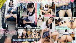 [MANIVR-044] [VR] I Was Tempted By A Female S*****t's Panty Shot Sitty Across From Me In The Train... - R18