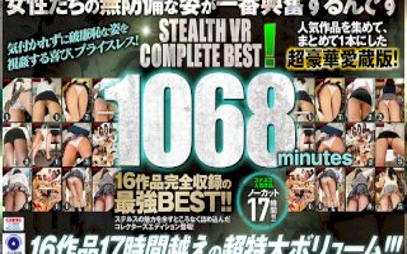 [SLVR-025] [VR] STEALTH VR COMPLETE BEST! - 1068 Minutes- - R18