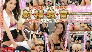 [JUVR-119] [VR] The Office Is Less Crowded With More People Working From Home. Now It's Just Me And My Assertive, Domineering Co-Worker, Mukai!! Her Scolding And Lecturing Has Me Pissed But She Keeps Total Control Of My Hard-on VR. Ai Mukai - R18