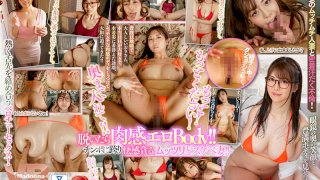 [JUVR-121] [VR] Madonna First-time VR. Iori Nanase. Modest Married Woman Next-door. But Iori-san Isn't Modest At All When She Takes It All Off. Passionate Sweaty Adultery With A Hot Married Woman In A Swimsuit! Steamy Sex With Tongues Out And French Kissing! - R18