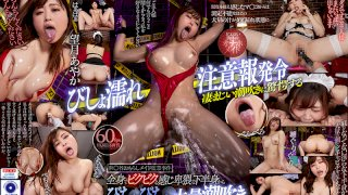 [VRKM-363] [VR] The Case Of The Confinement Of The Se**gaya Wetting Yourself Maid She's Twitching And Throbbing With Her Entire Body And Experiencing Filthy Orgasmic Ecstasy In Her Pussy And Squirting Massive Geysers Of Juice Ayaka Mochizuki - R18