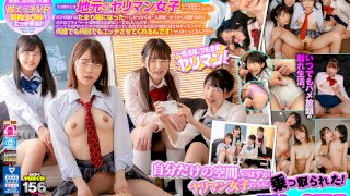[HUNVR-118] [VR] Sex Starts In 30 Seconds! I Had My Own Private House Built And Slutty Girls Came To My House! My Private Time Starts To Disappear... - R18