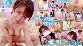 [PRVR-047] [VR] (Super High Quality) How About Checking Into The Hospital For Ejaculation Control By A Moody Nurse With Big Tits? I Can't Use My Hands For Nipple Play, Titty Fuck, Cowgirl, And Creampie Action With A Lewd Slut! Yuri Fukada - R18
