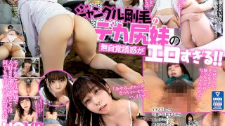 [KAVR-188] [VR] Inexperienced Girl Seduces Me With Her Bare Pussy Hair Ayami Emoto - R18