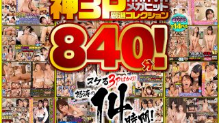 [HHHVR-003] [VR] HHH-VR Megabit Divine Threesome Special Collection 840 Minutes! All Threesomes To Get Off To! Raging 14 Hours! - R18