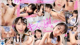 [VRKM-407] [VR] The Day I Was Dumped By The Girl I Like, I Got A Storm Of Kisses From Her Friend - Rena Usami - R18